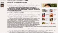 Russische Zeitung